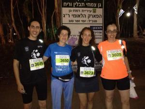 מירב, רונית, יעל ואלון לקראת המרוץ