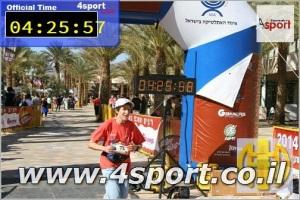 מרתון אילת-סיום
