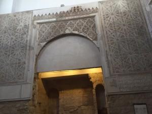 שרידי בית הכנסת העתיק בקורדובה