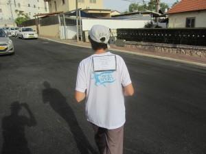 ריצה לזכר יעקב (ז'אקו) חקון ודרורי גלבוע בתוך שאר חללי מערכות ישראל