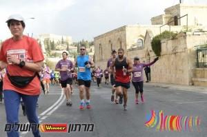 ריצה בירושלים זו תמיד חוויה!
